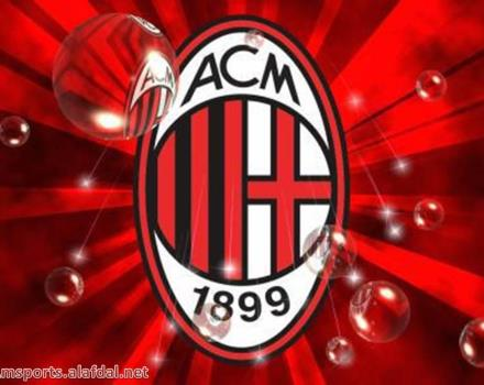 Milan, team logo